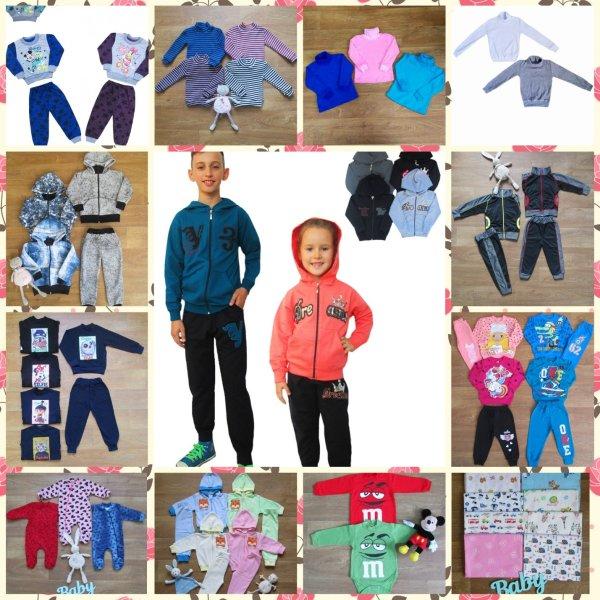 фотография детские вещи для детей мир текстиля
