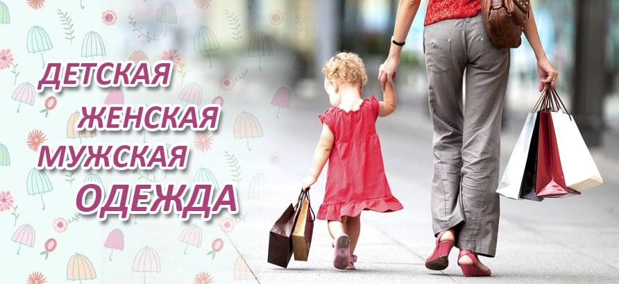 52a2847d867b Мир текстиля - интернет-магазин детской одежды от производителя  Комсомольский трикотаж, качественный взрослый и детский трикотаж оптом,  Украина, Кривой Рог