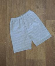 Детские серые шорты, двухнитка стрейч