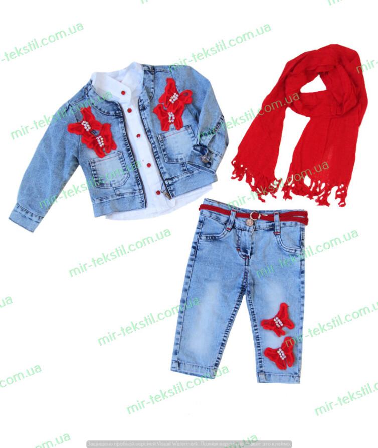 Костюм на девочку джинсовый (пиджак, джинсы,рубашка,шарф)