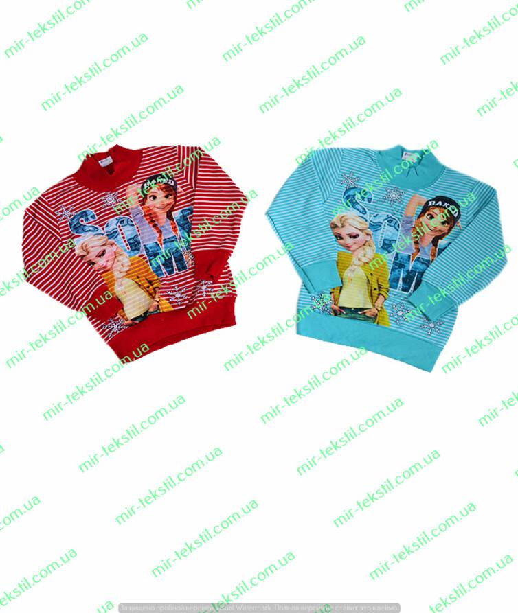 Детская водолазка для девочки интерлок вязанный