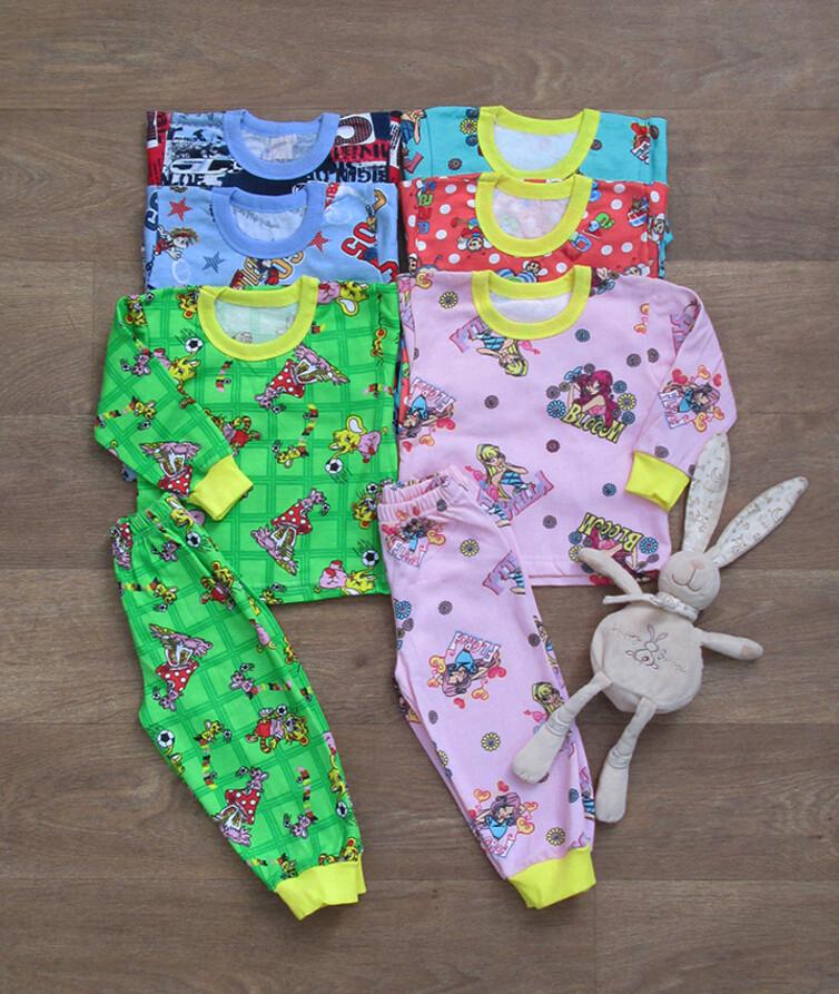 Пижама детская на манжете начес