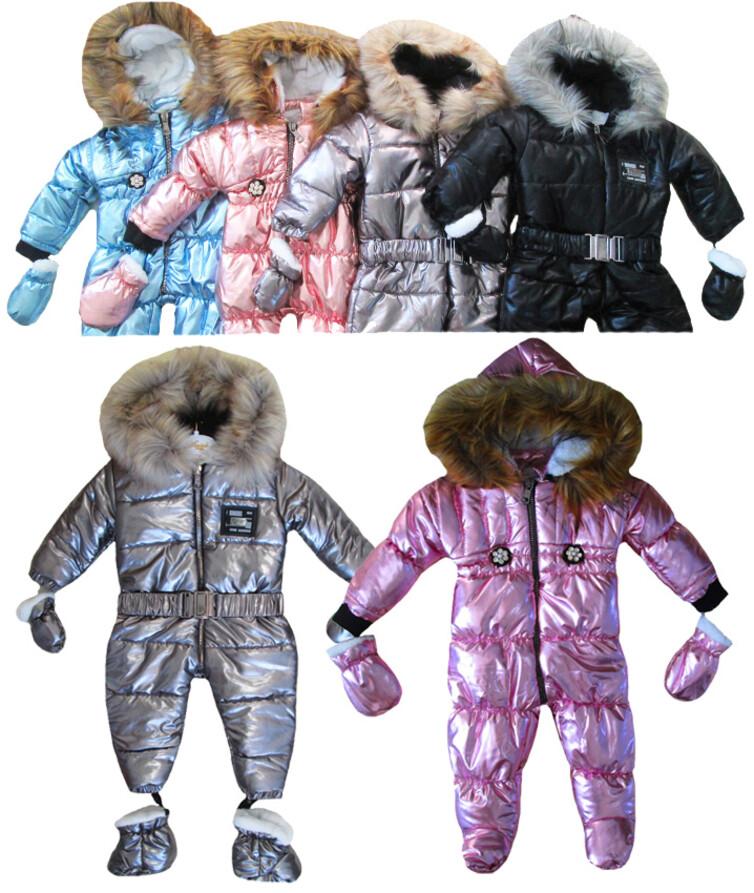 детский комбинезон аляска зимний  SOSO Турция