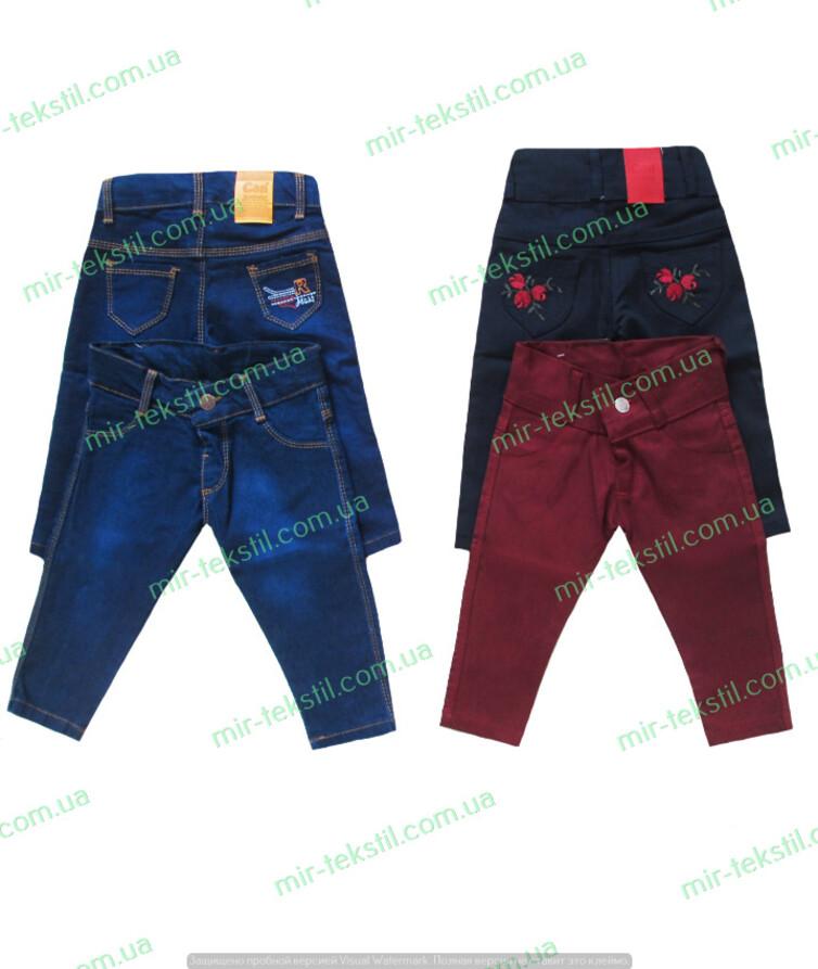 детские турецкие джинсы на маленьких