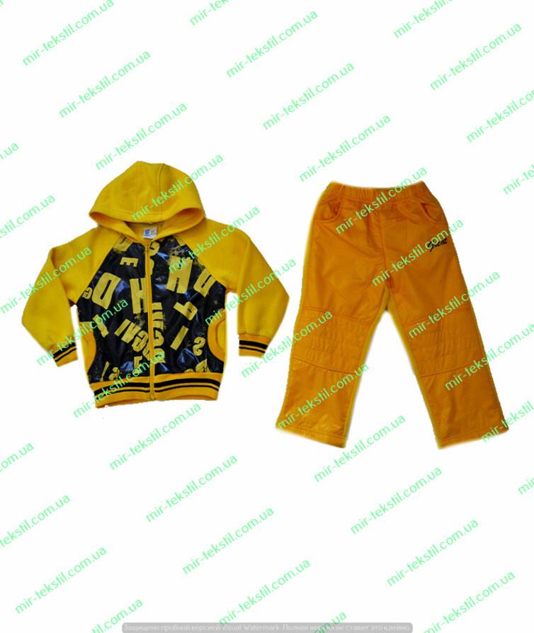 Спортивный детский костюм трехнитка / плащевка