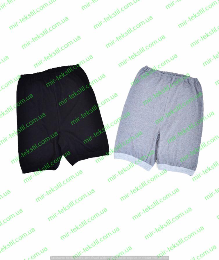 Панталоны длинные хлопок серые и черные
