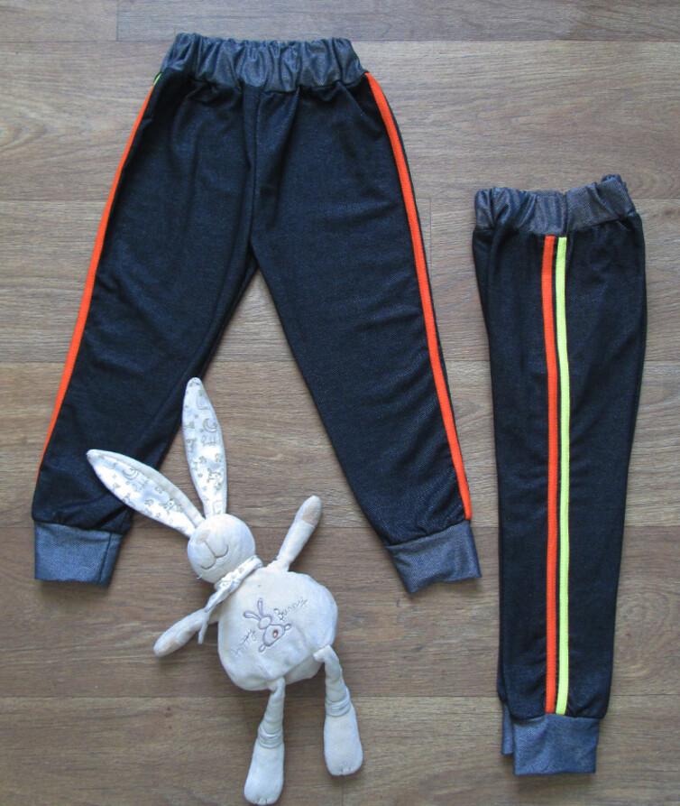 Детские спортивные штаны с лампасами