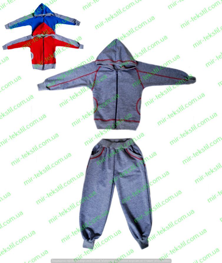 Детский костюм спортивный двухнитка с капюшоном