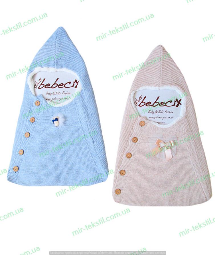 Кокон для новорожденного вязаный на меховой подкладе Бабекси Турция
