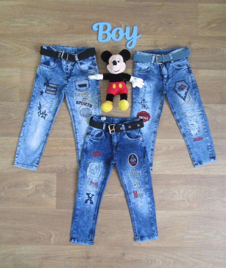 Светлые джинсы на мальчика турецкие