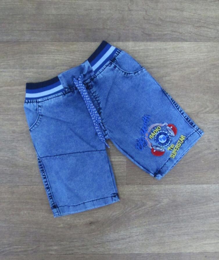 Детские бриджи для мальчика с карманами Турция, джинсс