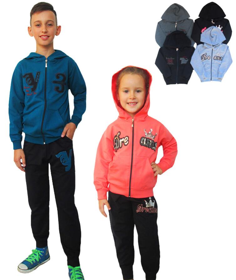 Детский спортивный костюм с капюшоном на молнии турция