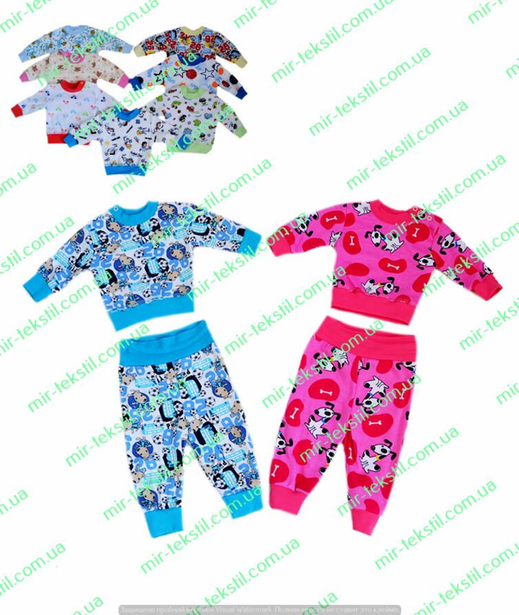 Пижама ясельная интерлок цветной