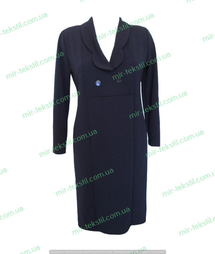 Платье женское с выкотом