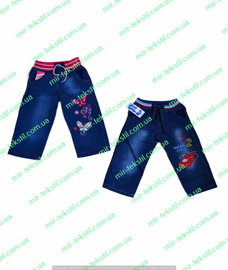 Детские джинсы на широкой резинке
