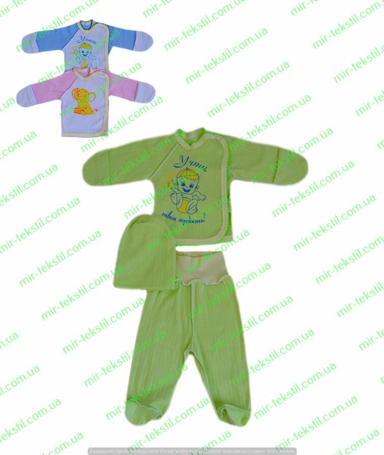 Комплект для новорожденных интерлок начес