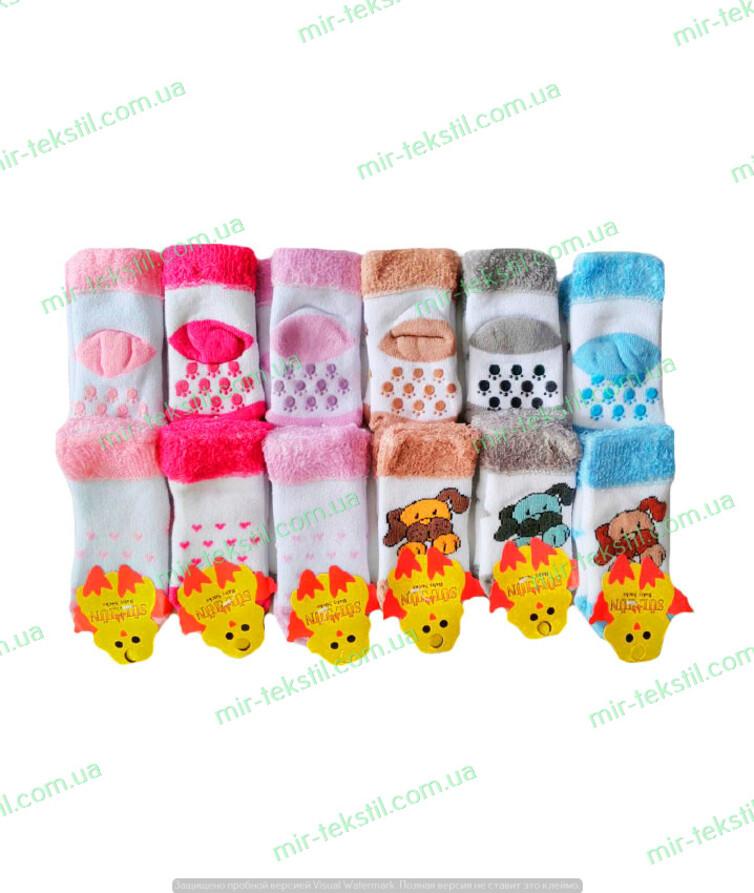 Носки для новорожденых с тормозами махра