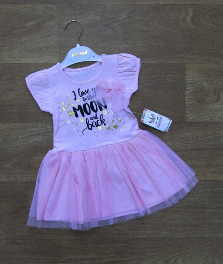 Детское платье для девочки с фатином турецкое