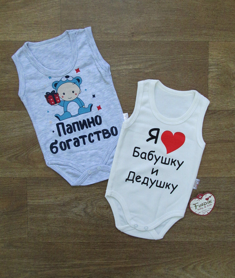 Бодик для новорожденного турецкий, интерлок