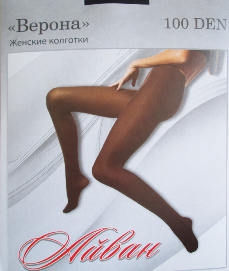 Женские безразмерные колготы 100 ден