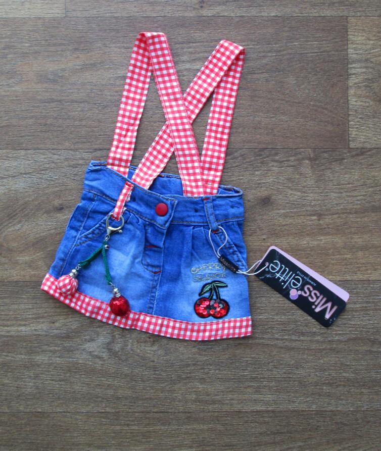 Ясельная джинсовая юбка со шлейками для девочки + брелок
